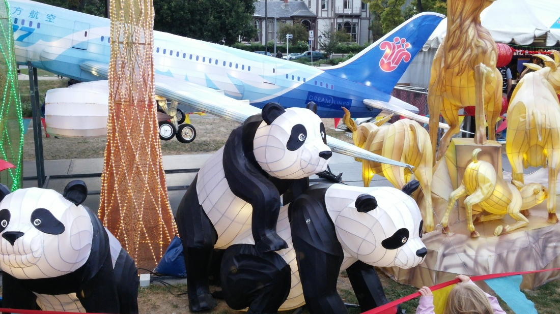PandaBreeding.jpg